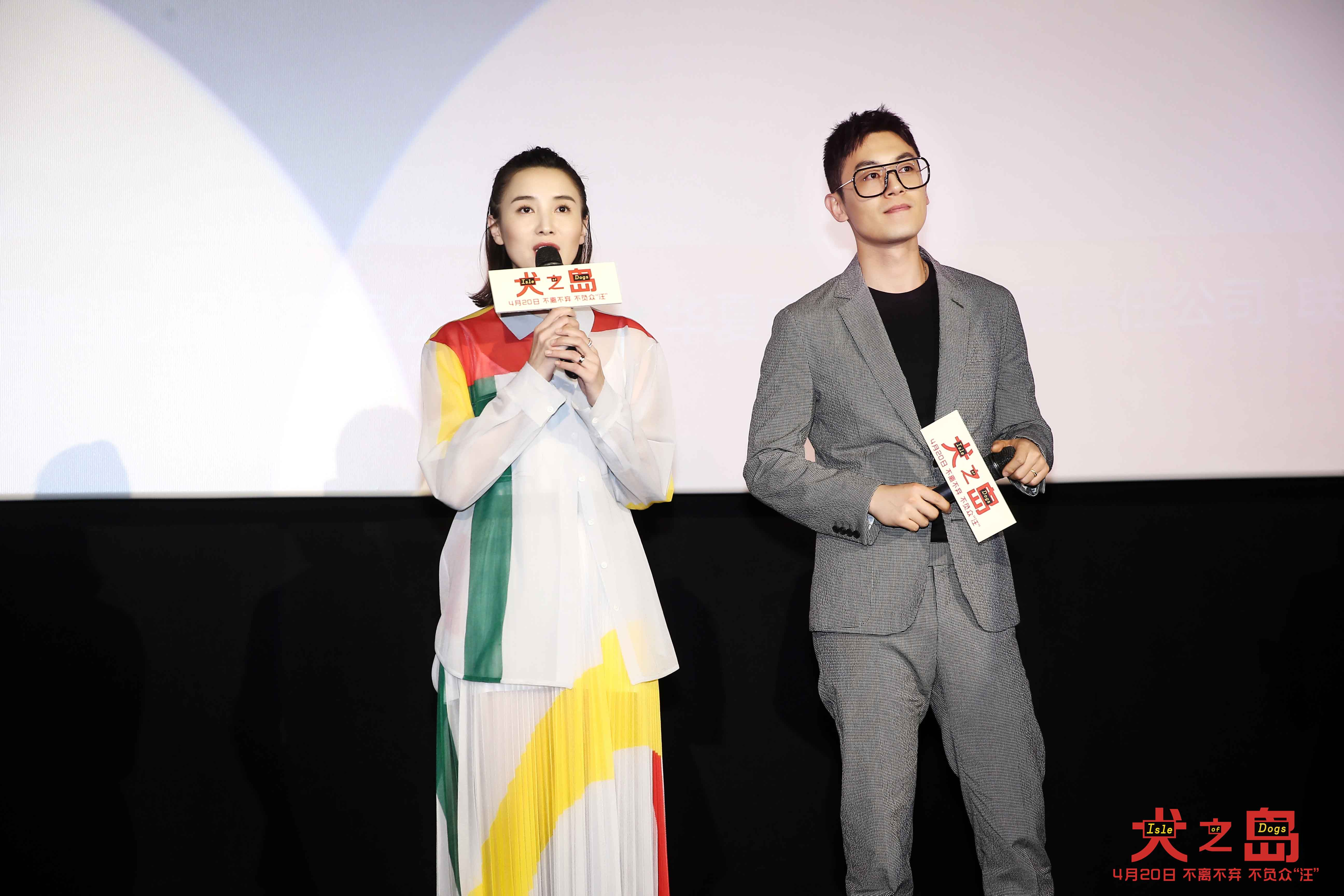 """Canis Island"" premiere dog red carpet 嗨 全 Song Song Jia (actress, born 1980) 秀狗语 Zhu Yawen ""translates"" for him"