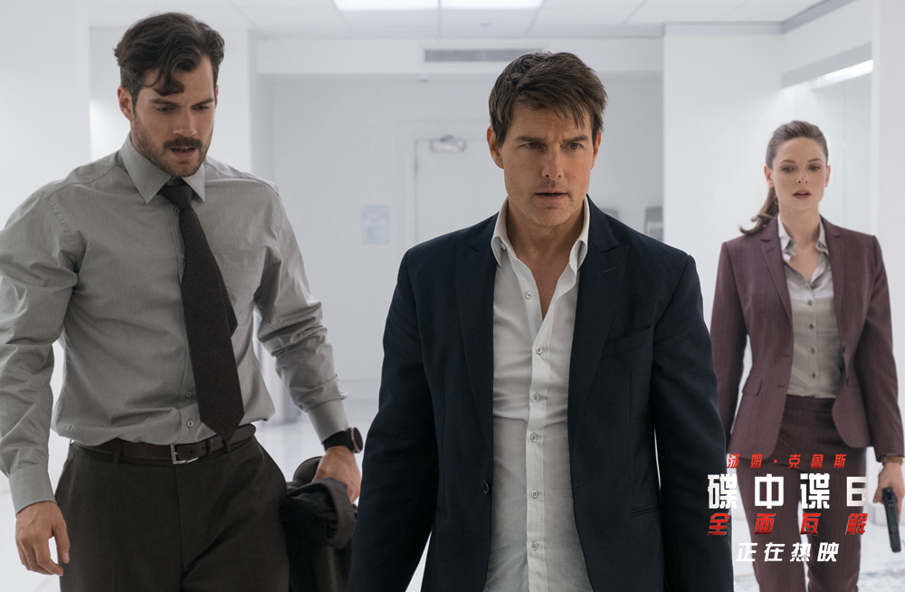 Mission impossible 6: total collapse' grossed nearly 700 million yuan at the box office, making audiences weep in secret.