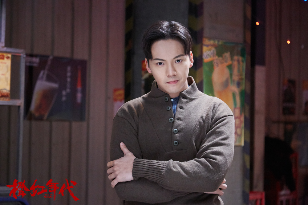 Age of legends',' special edition of guang rong ', 'sweet heaven william chan's pure love confession,' dying ', audience