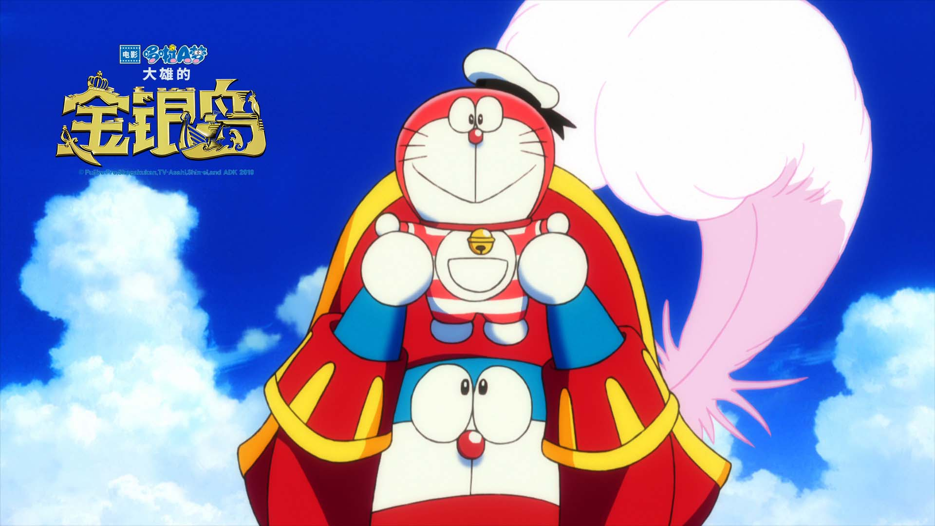 Dream A Dream: Nobita's TreasureIsland' released the ultimate notice that the beetle's return will be a dedication to Doraemon again.