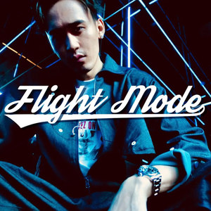 Introduction to the song' flight mode 'by maji's brother