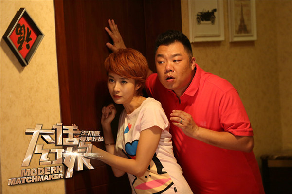 Red Star' today broadcast Jiang Chao comedy interpretation of 'foreign staff