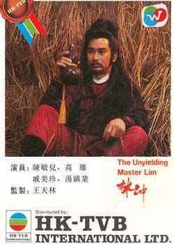 The Unyielding Master Lim