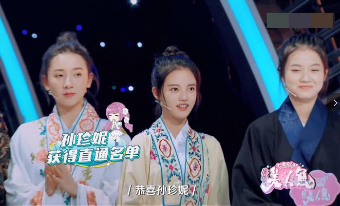 SNH48 Sun Zhenni acting by Cecilia Cheung behind, through the final interview list Yeh Yeh