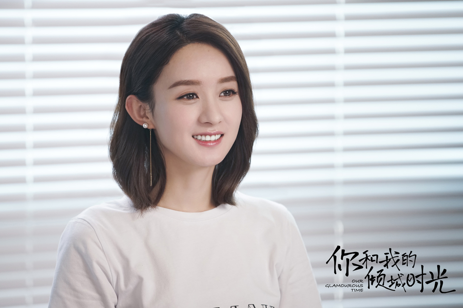 Zhao liying people also ask' your time and mine 'to bring about sugar sprinkling craze
