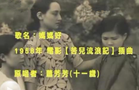 To kneel down to na ying a-mei in her old age after rejecting patrick tse, who was born deaf, but received many photocopies?