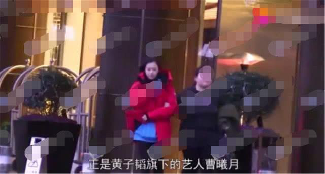 "people also ask  xiyue cao 亲密照曝光, zhao liying 和 z.tao 将""结亲""?"