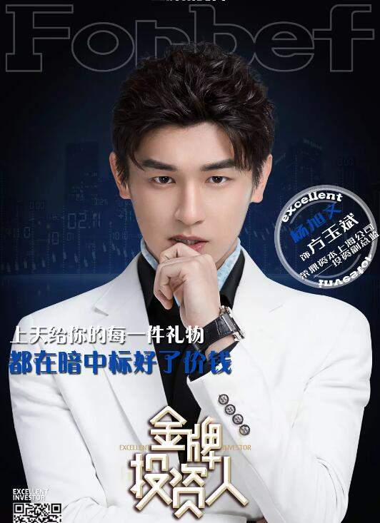 "The TV series ""Gold Investors"" will broadcast Yang Xuwen's interpretation of the floating sea in the Shanghai Lake."