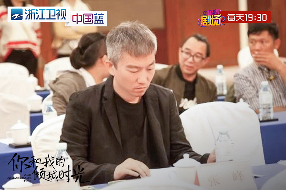 In an exclusive interview with zhejiang satellite tv, feng zhang, director of' falling into the city ', responded positively to the question of stinginess.