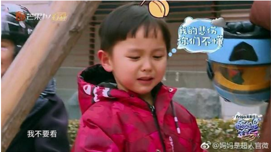 Who is Sha Deng's father? Who's guessing?