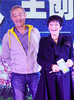 LoveEducation' meeting in Zhengzhou, Sylvia Chang, Henan Confessions of the audience