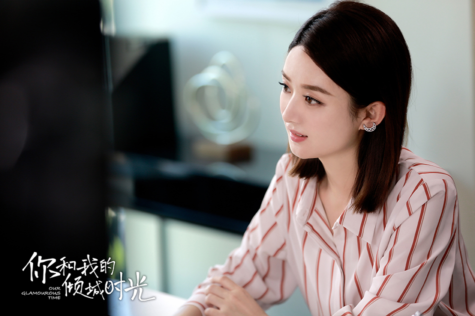 zhao liying  people also ask 合力偷户口本        《 the time you and i spent together 》将迎甜度爆表收官战
