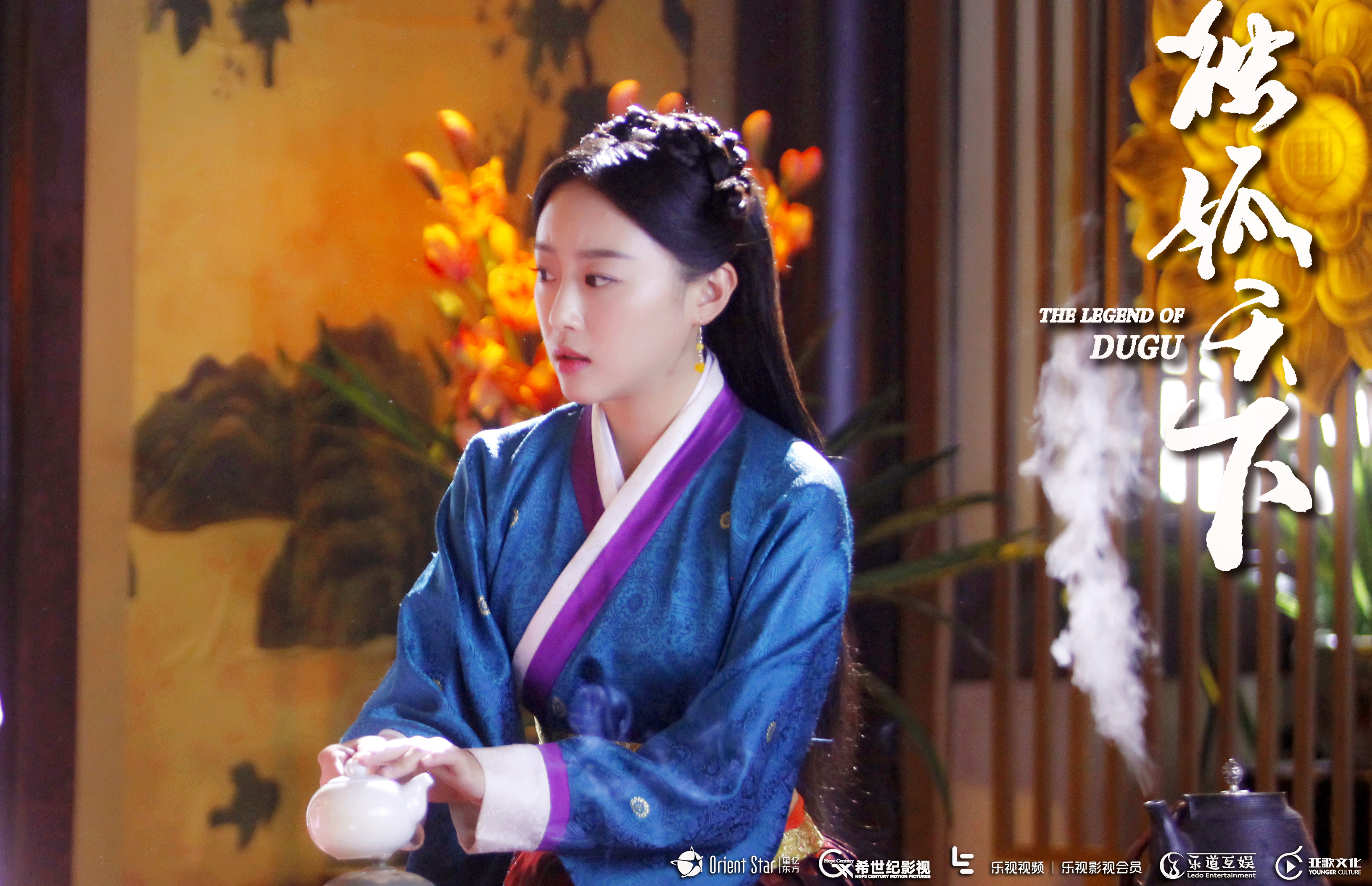 "The ""Duogutianxia"" autumn word is good or bad Yu Xiaoyi's unique acting has won praise"