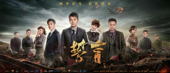 The TV drama Bingqing chess evaluates the highlights of China's first war games