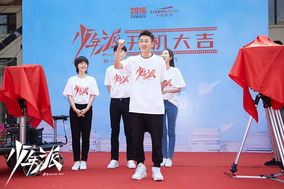 TV show' juveniles' boot exposure full lineup Jiayi Zhang Yan Ni send freshmen