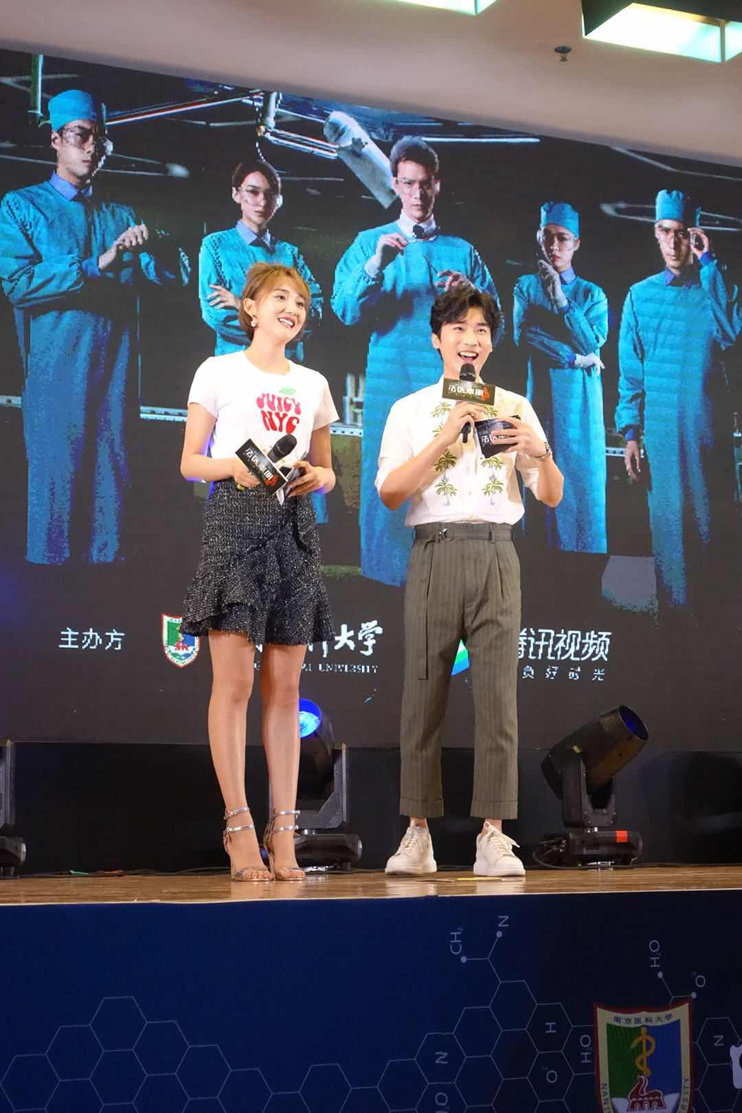 "Xiaoqi ai played two parts in the meeting of ""forensic qin ming""."