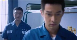"Hu Ge strong return to the drama ""hunting ground"" accidentally flapping Street?"