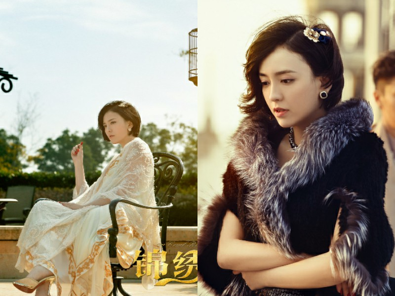 Female characters in film and television drama overshadowed women Ady An Jiarong Lv Wu Qian (actress) RachelMomo
