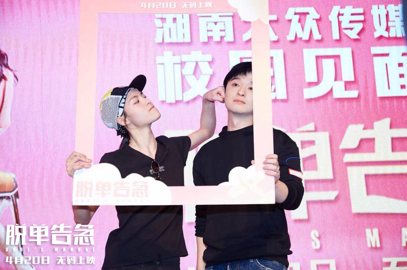 Off the list of emergency' Changsha Roadshow Dong Zijian Second time by female fans Elane Zhong's scene will be 'off