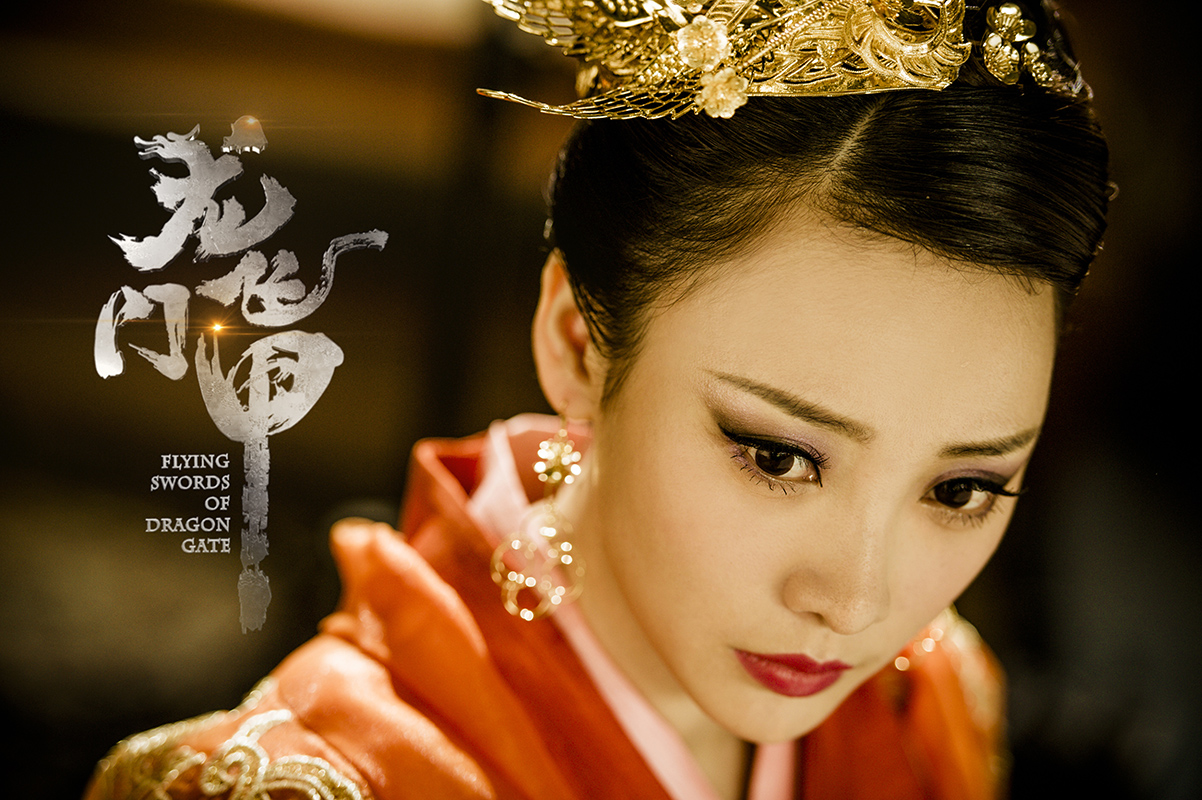 "The flyingswordsofdragongate3d liu yan (actress) incarnation bestowed favor pungent cool deductive ""gongdou"" love"