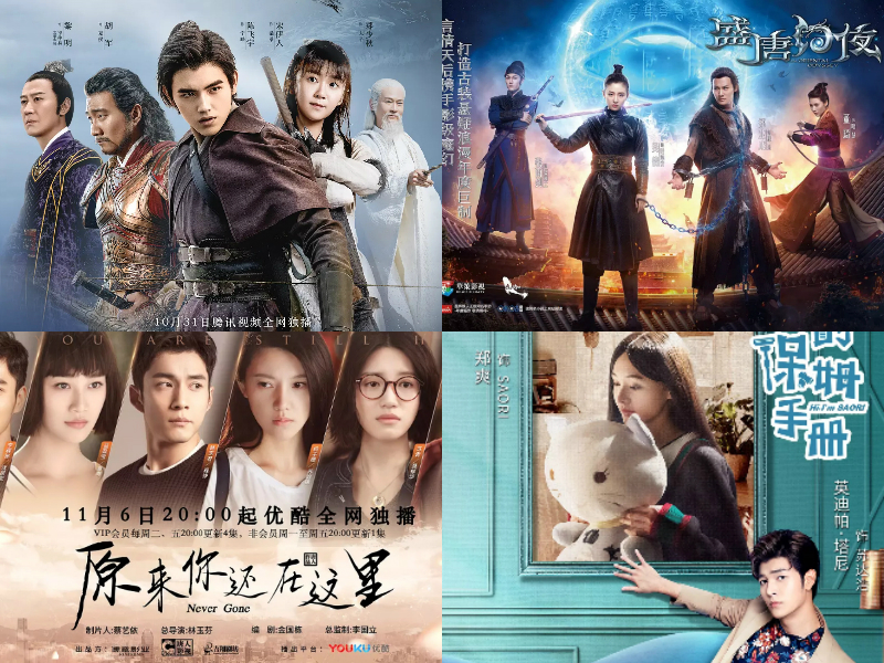 """the four online dramas have broken a billion yuan."" my nanny handbook ""is another drama with supporting roles."""