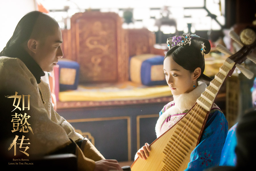 The tv series ruyi's royal love in the palace