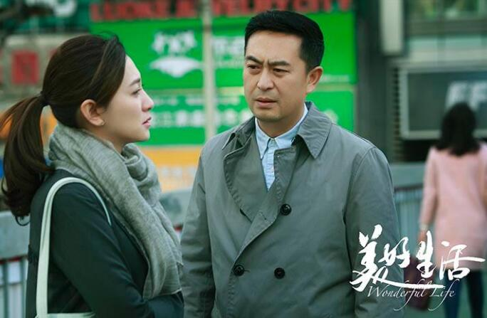 Beautiful Life' will broadcast Jiayi Zhang