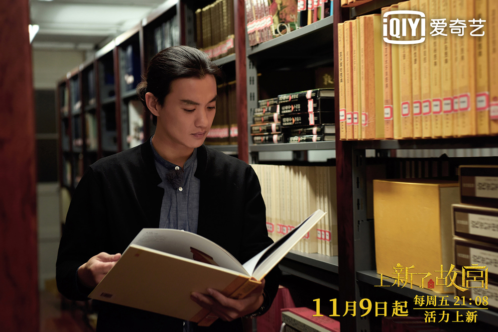 Iqiyi' yanxi 'outside variety' top new palace museum 'comes to deng lun yiwei zhou to take you to explore forbidden city