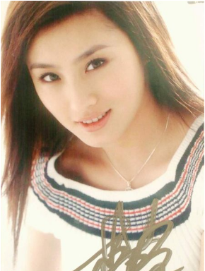 She's been married for 18 years. she's the ex-wife of nie yuan.