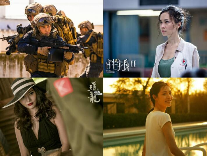 An actress with red angels OPERATION RED SEA Wolf Warriors Chasing The Dragon Youth