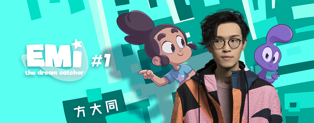 Khalil Fong aimei series digital EP first USES music to convey children's correct values