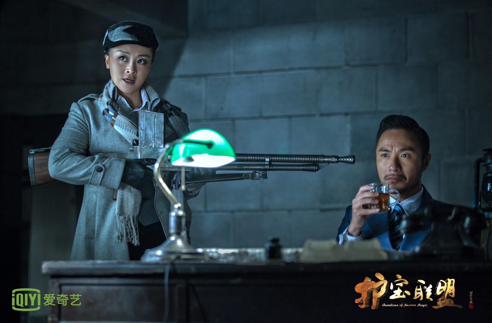 The Yubao Alliance' Ming-xiang Guo and Wang Bo's fake drama really do