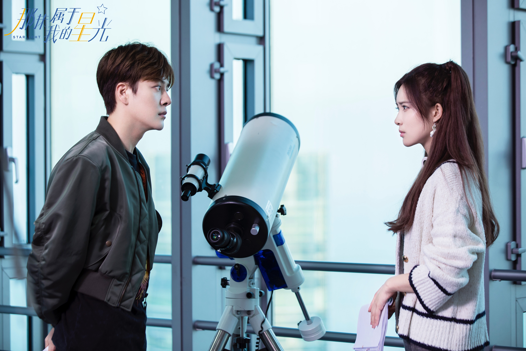 """What's a celebrity relationship like? xu haiqiao zoey's deep love affair revealed in """"that my star belongs to me"""""""