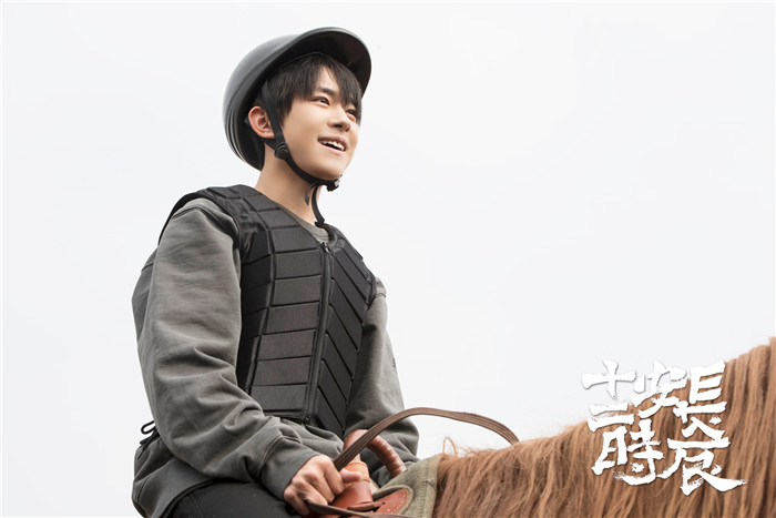 Chang An hour exposure Jackson Yee training special riding riding juvenile blood is Fenghua