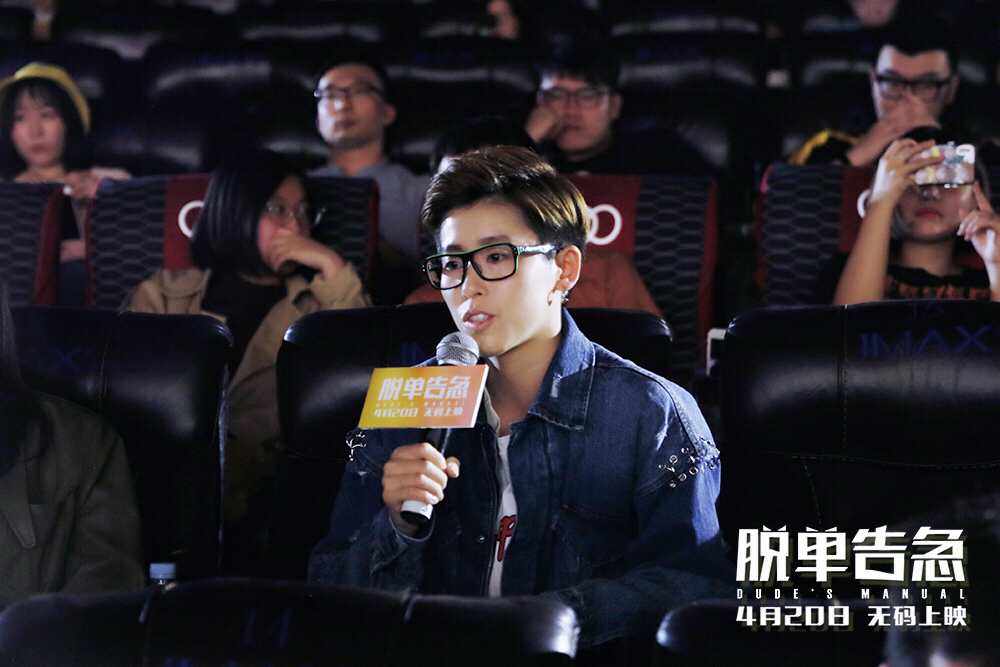 Off the list of emergency' premiere conference Dong Zijian Elane Zhong's Best Spring Release Guide