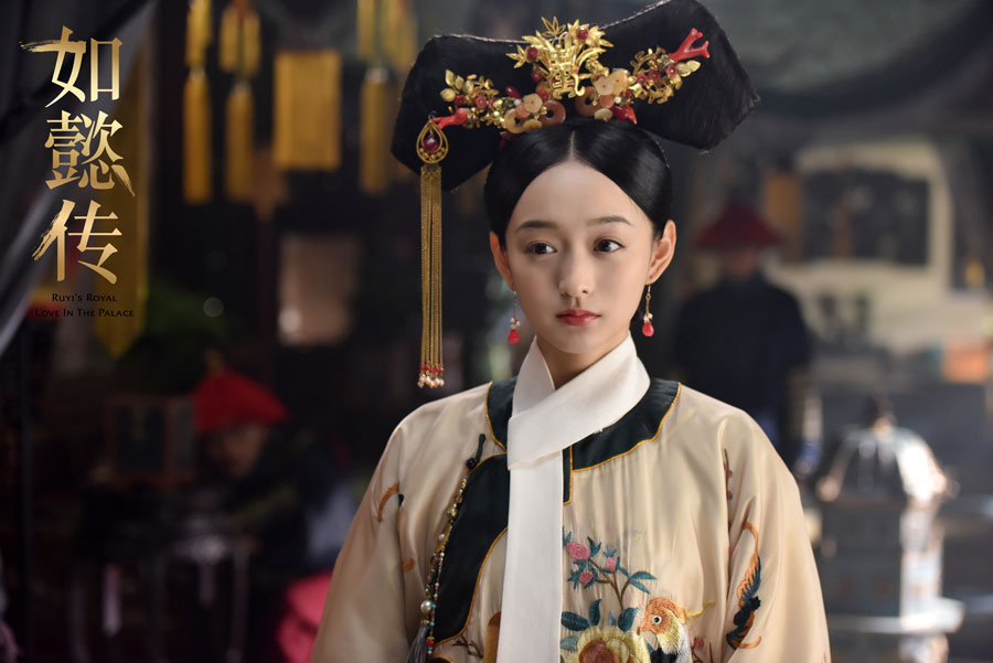 Viva' 'ruyi's royal love in the palace' stuns the whole court and stole the performance from xun zhou