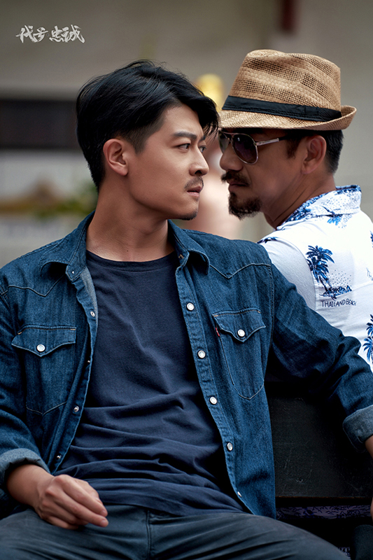 The film code name: loyalty' has been successfully completed in thailand, bringing together a strong cast of chinese and foreign actors.