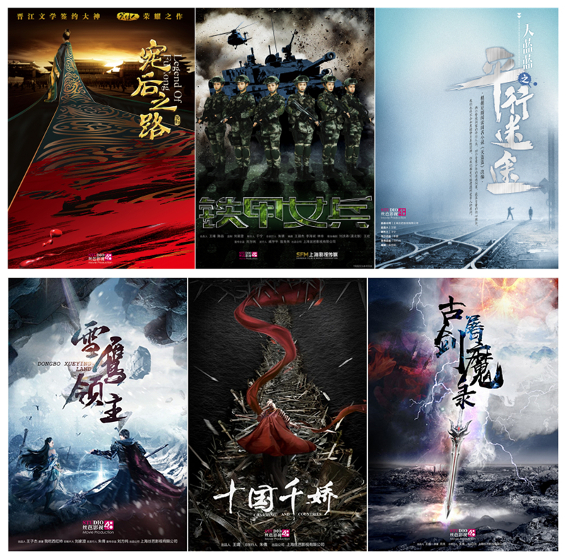 SNH48 GROUP's 5th General Election May Starts Exclusive Election EP Sale on 17th