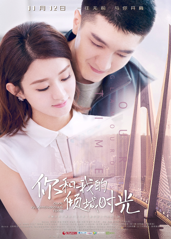 Your time and mine' with sugar repeatedly huang bo hugo liu shishi competing for recommendations
