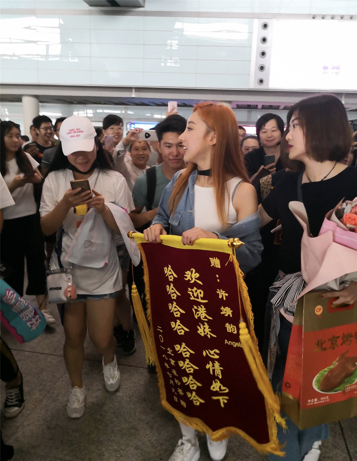 Hong Kong girl Angela Hui Beijing arrived at the fans to send the green onions to send the banner