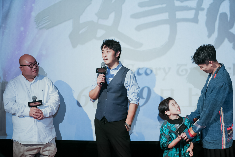 Lu Yu Si attended the conference with the live-action version of Pipiru on the line