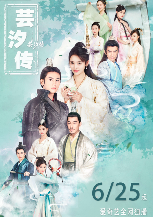 """When the TV series """"Ritual Biography"""" broadcasts """"Ritual Biography"""" Introduction to the story: The story that Han Fei and Long Fei had a complex emotion"""