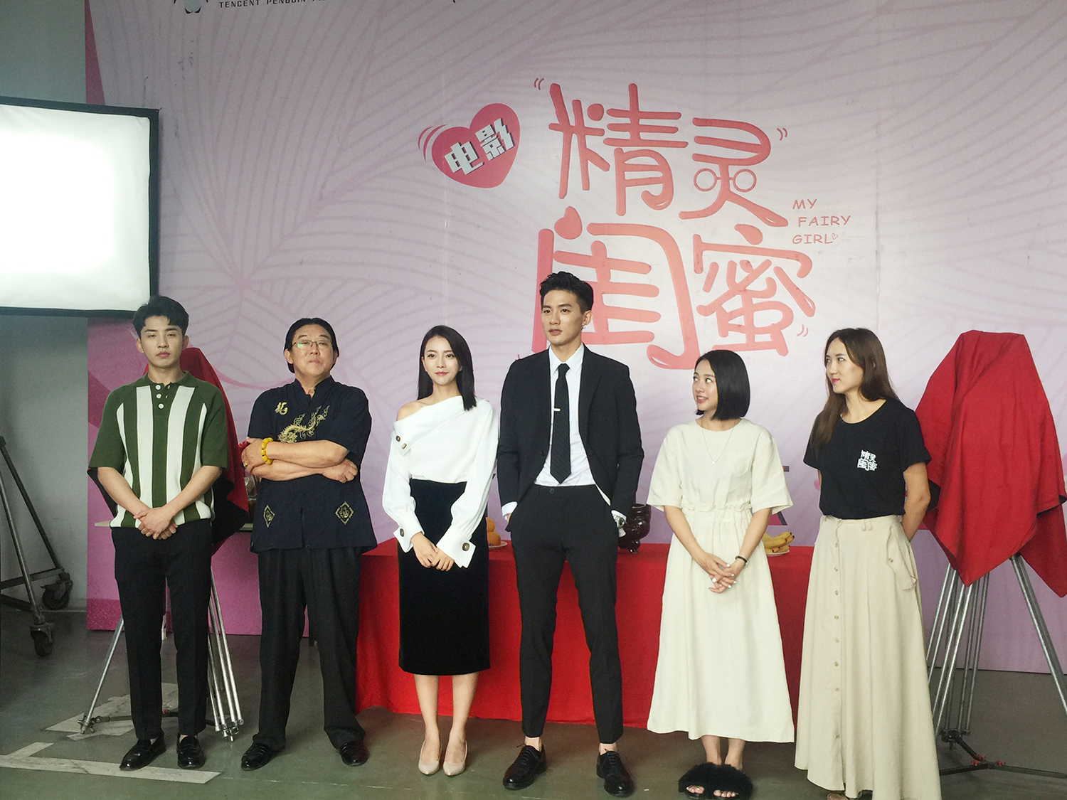 Fairies girl begins shooting little jia zhang xi and ghost cooperation exciting expectations!