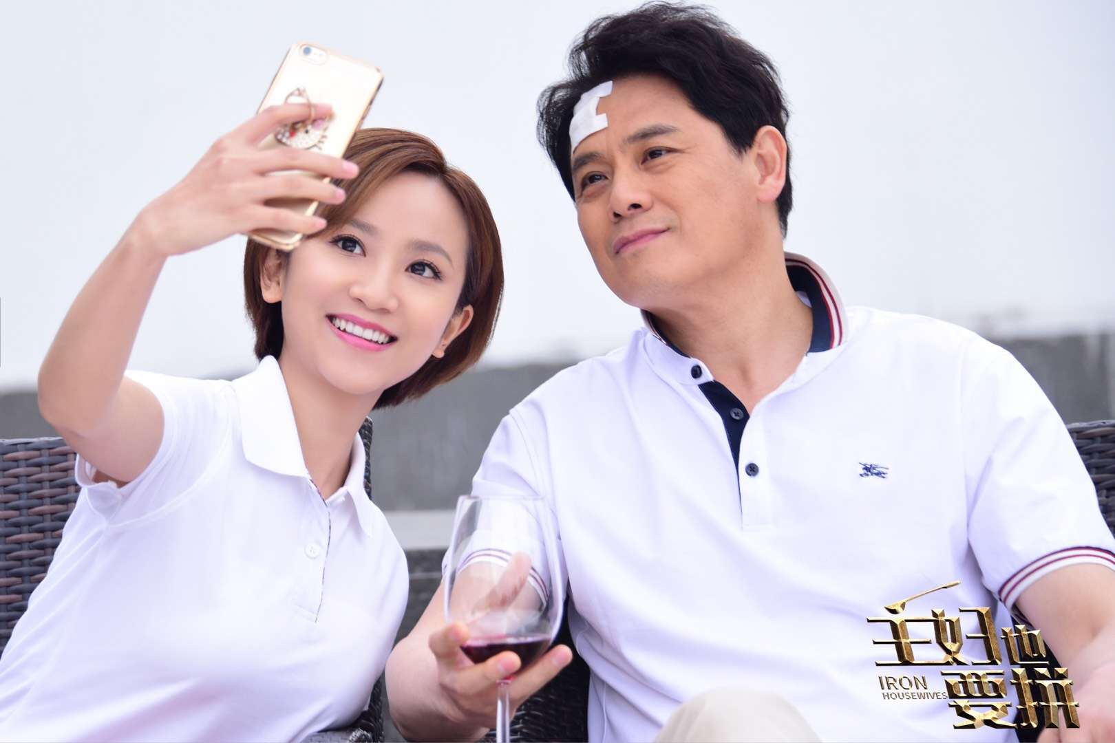 huiqing xie 《 housewife also fight 》正在热播 彰显时代新女性魅力