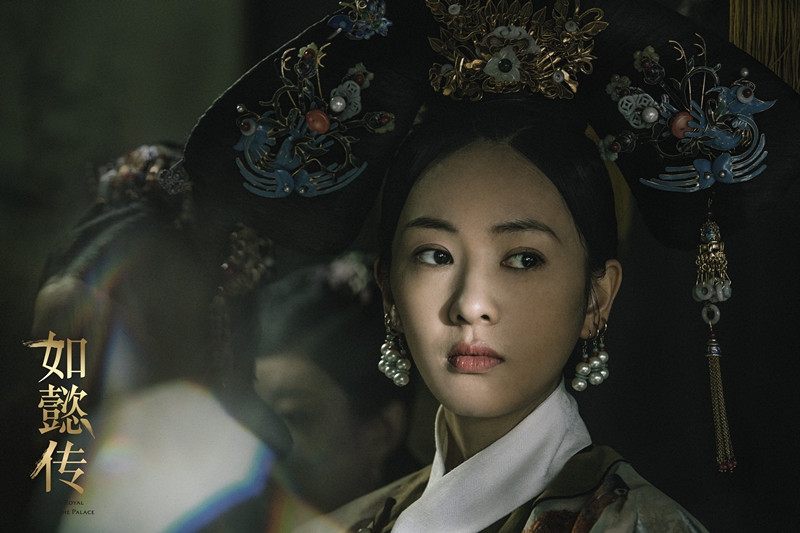 """Ruyi's royal love in the palace' tanya was awarded the """"dairy queen"""" version of the royal princess who cried out: """"can't hate!"""""""