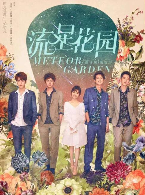 The new version of meteor garden is being ridiculed in china, but it is being sought after by the japanese people.