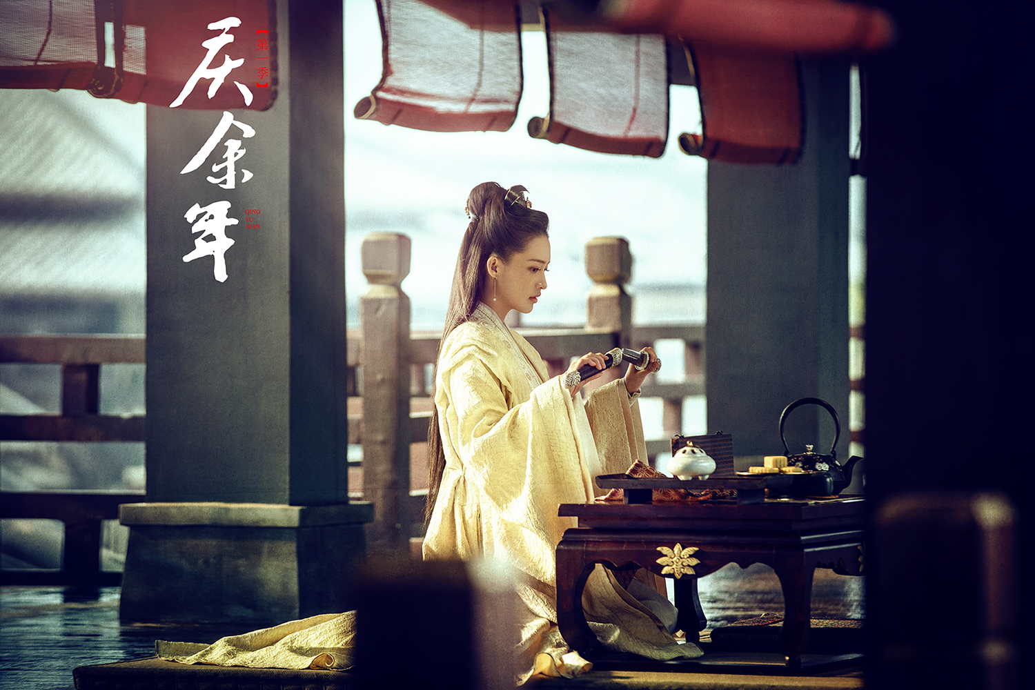 """The TV drama """"Qing Yu Nian""""'s first exposure still depicts the legendary sentient beings"""
