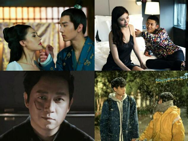 The status of celebrities who have been sponsored by the online drama Flora Cheong-Leen Peter Raquel Hu Yitian
