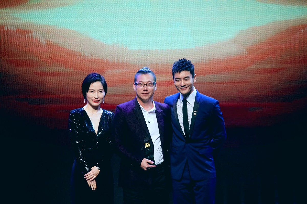 Movie heroes grand ceremony xiaoming huang presented awards for director lin feng