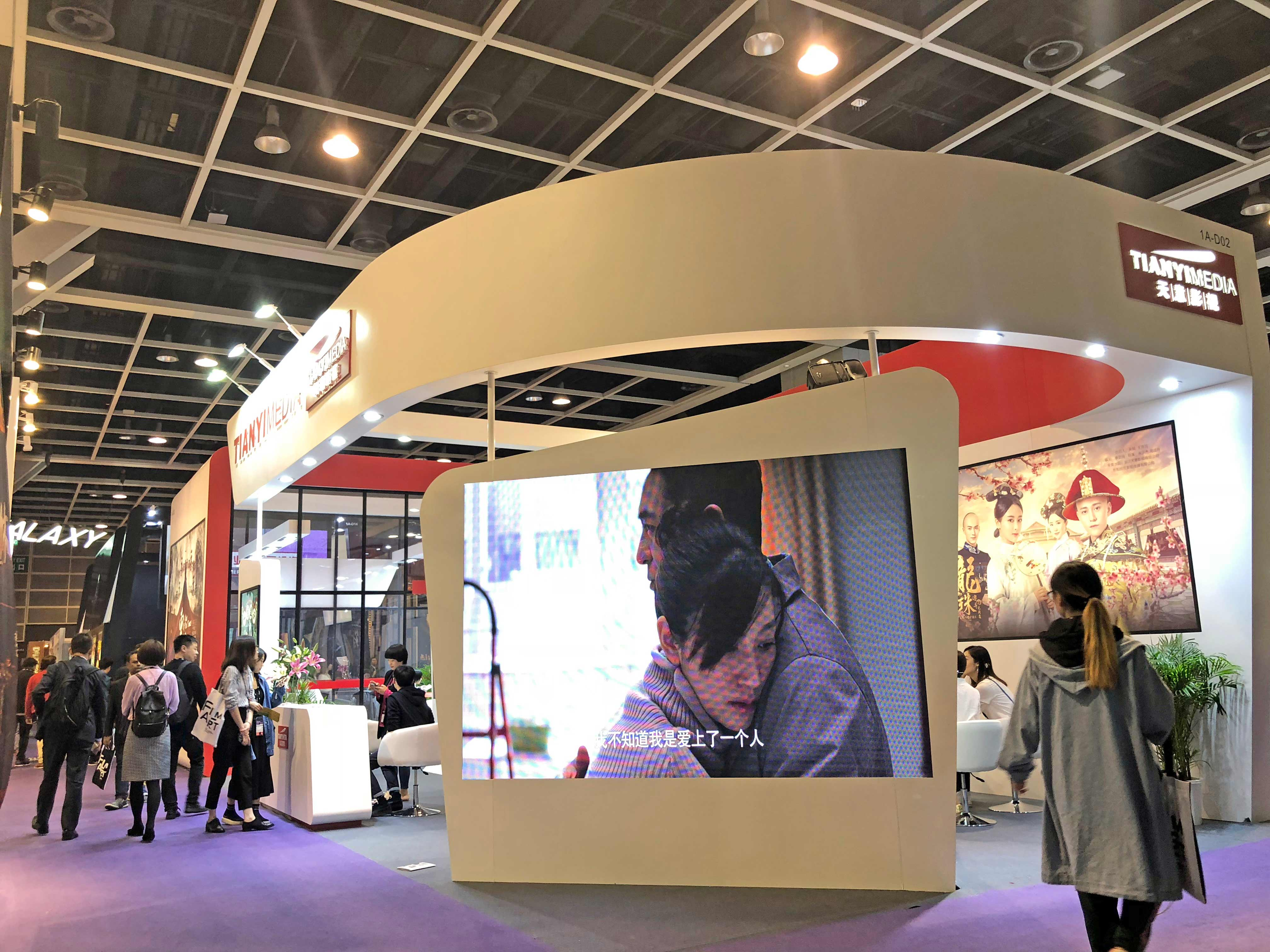 Cao Cao'' debuted at Hong Kong International Film & Television Fair